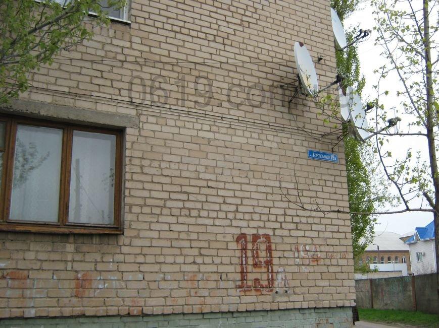 В подъезде мелитопольской многоэтажки живет женщина-бомж, фото-4