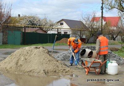 В Мелитополе ремонтируют очередную дорогу, фото-1