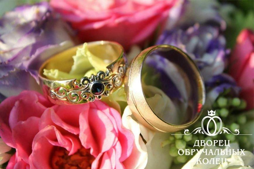 Самые главные кольца в жизни, фото-1