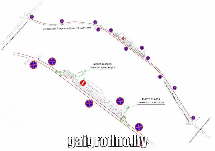 Радуница в Гродно: схема организации дорожного движения на кладбище «Аульс»