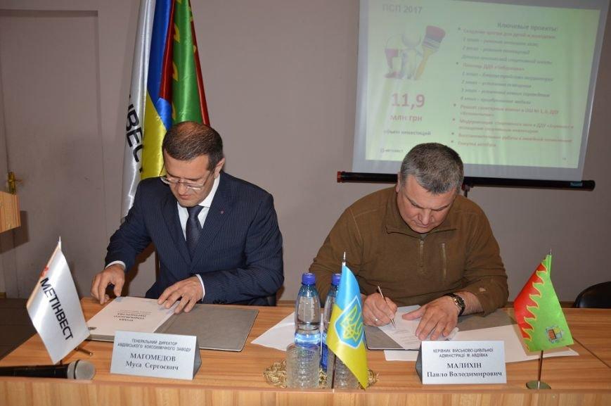 Руководители АКХЗ и ВГА подписывают ПСП