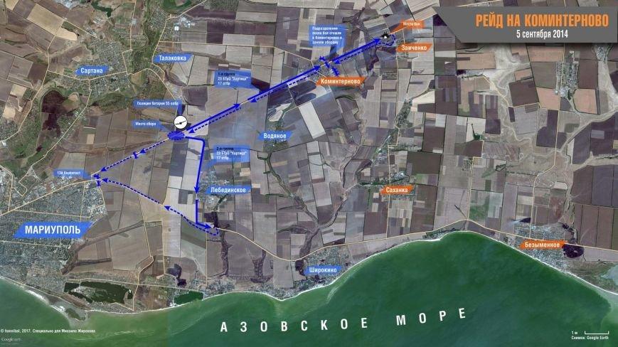 Схема рейда на Коминтерново (5.09.2014 г.)