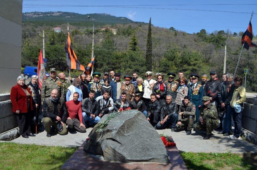 В честь годовщины освобождения Ялты от фашистских захватчиков в Гурзуфе прошел ряд праздничных мероприятий (3)