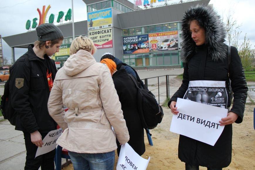 Мариупольская молодежь боролась с секс-рекламой (ФОТО+ВИДЕО), фото-1