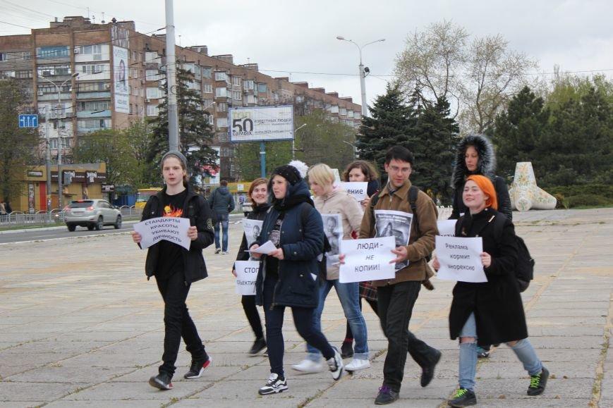 Мариупольская молодежь боролась с секс-рекламой (ФОТО+ВИДЕО), фото-3