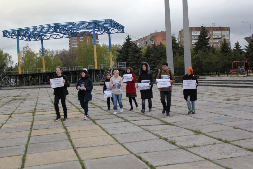 Мариупольская молодежь боролась с секс-рекламой (ФОТО+ВИДЕО), фото-2