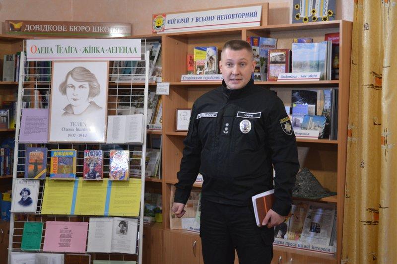 Руководство Покровского отдела полиции отметило благодарственными письмами местных активистов, фото-5