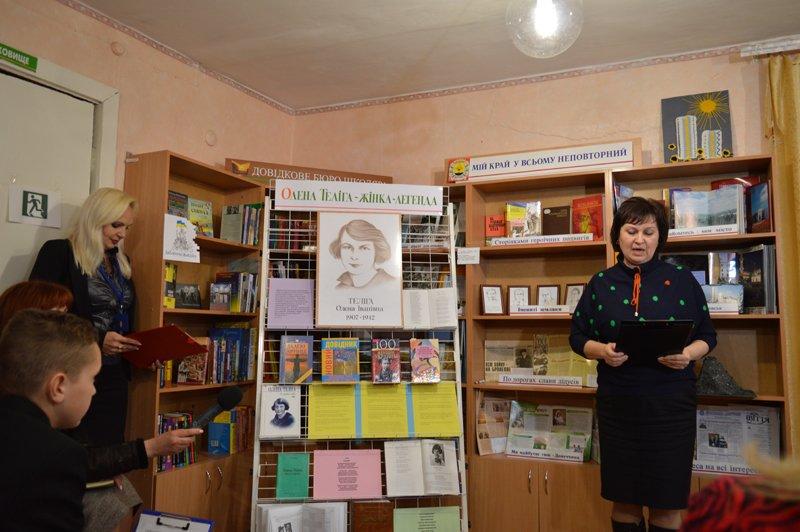 Руководство Покровского отдела полиции отметило благодарственными письмами местных активистов, фото-3