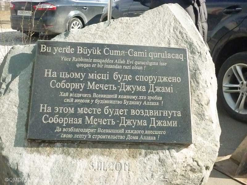 В Симферополе заложили фундамент будущей Соборной мечети (ФОТО), фото-8
