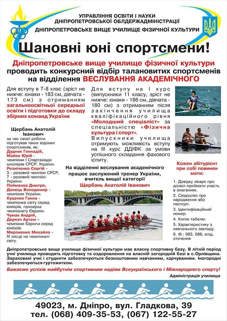 Новомосковск 0569 гребля