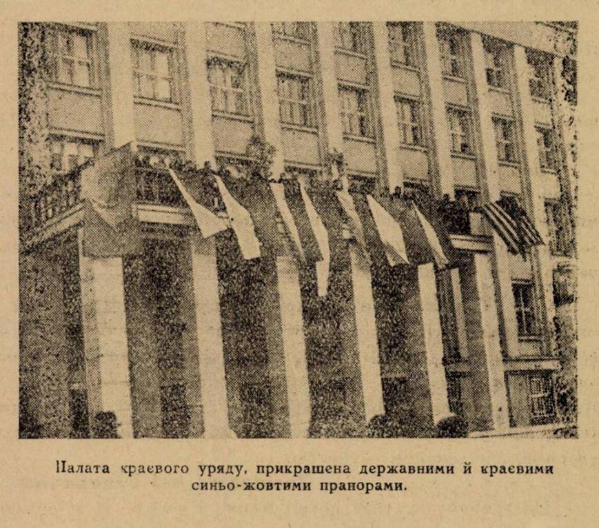 """80 років тому над """"Білим домом"""" в Ужгороді майорів прапор США: фото, фото-1"""
