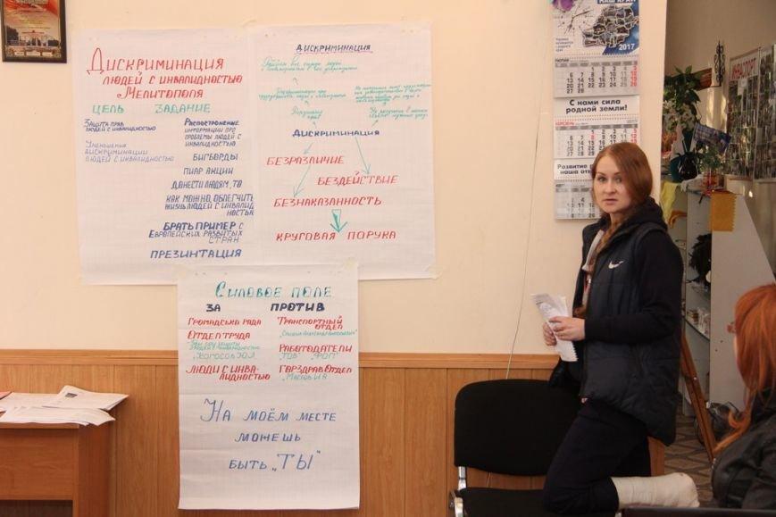 Мелитопольцы стали участниками юридического тренинга, фото-4