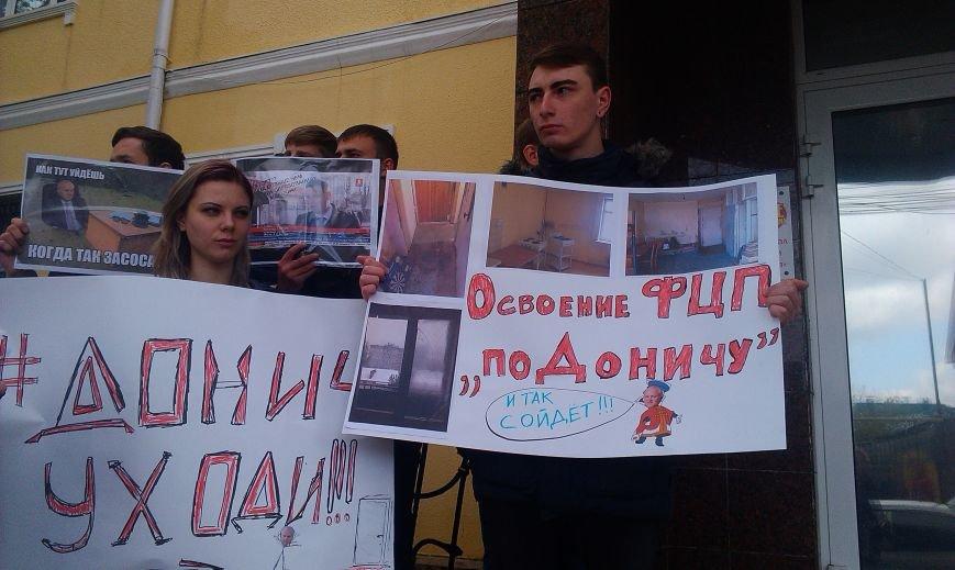 В Симферополе студенты вышли на митинг, призывая Донича подать в отставку (ФОТО, ВИДЕО), фото-2