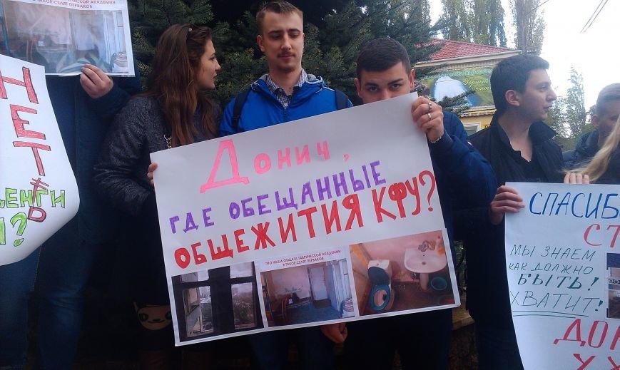 В Симферополе студенты вышли на митинг, призывая Донича подать в отставку (ФОТО, ВИДЕО), фото-3