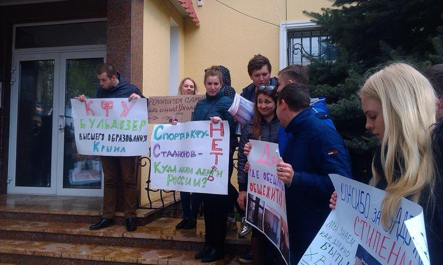 В Симферополе студенты вышли на митинг, призывая Донича подать в отставку (ФОТО, ВИДЕО), фото-1