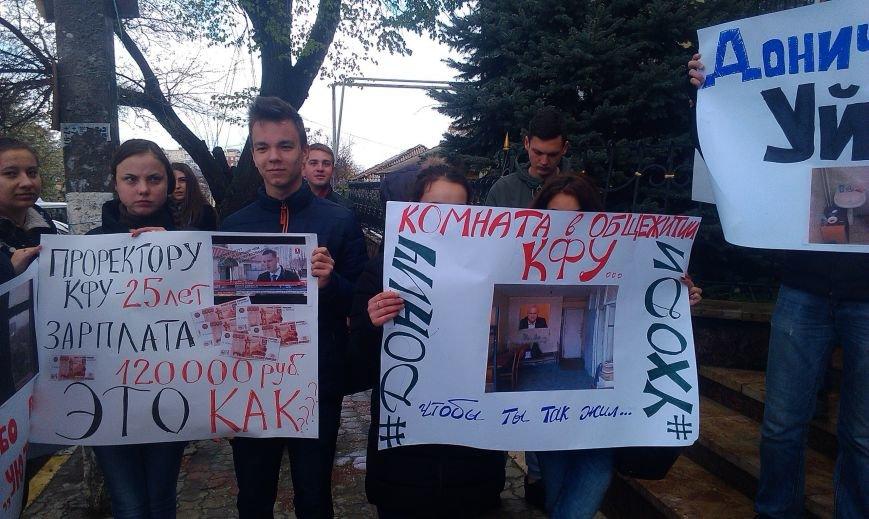 В Симферополе студенты вышли на митинг, призывая Донича подать в отставку (ФОТО, ВИДЕО), фото-5