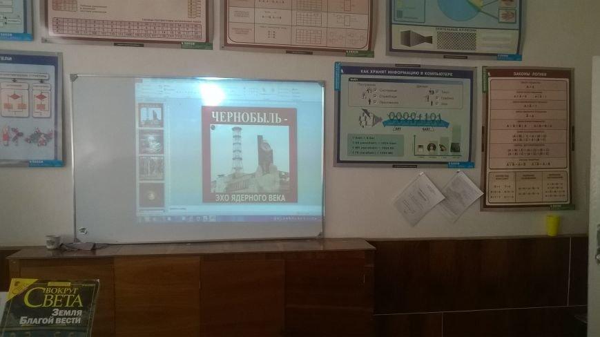 Новошахтинские школьники почтили память погибших в Чернобыле, фото-1