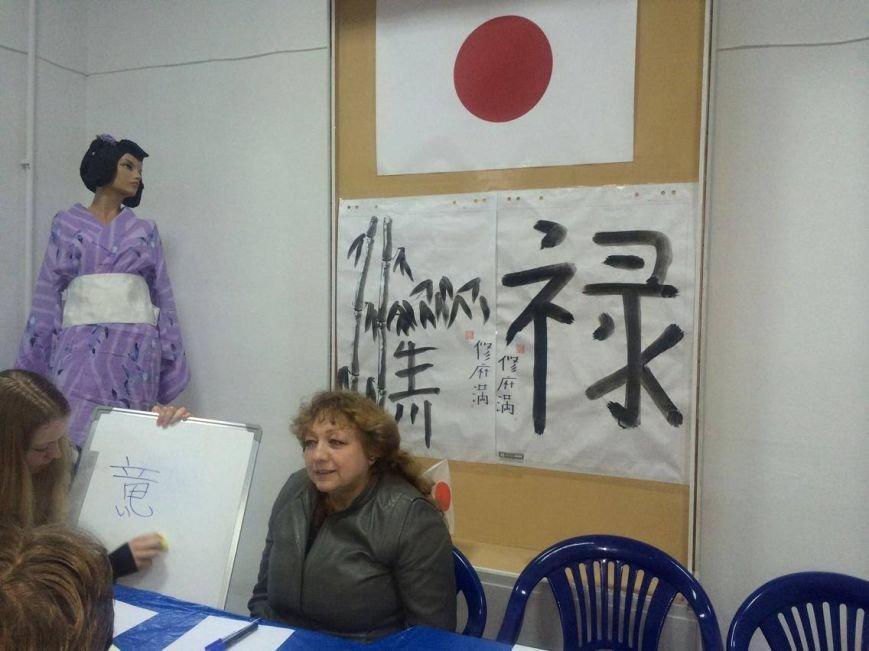 """Мариупольцы на """"Sacurafest""""  массово погружались в японскую культуру (ФОТО+ ВИДЕО), фото-21"""