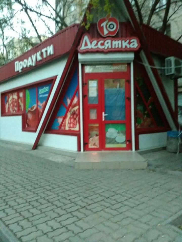 На «нічний алкоголь» перевірили луцькі магазини (ФОТО), фото-5