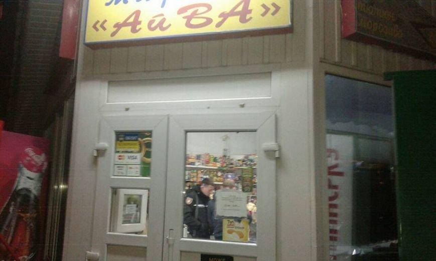 На «нічний алкоголь» перевірили луцькі магазини (ФОТО), фото-2