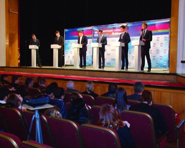 Дебаты 5