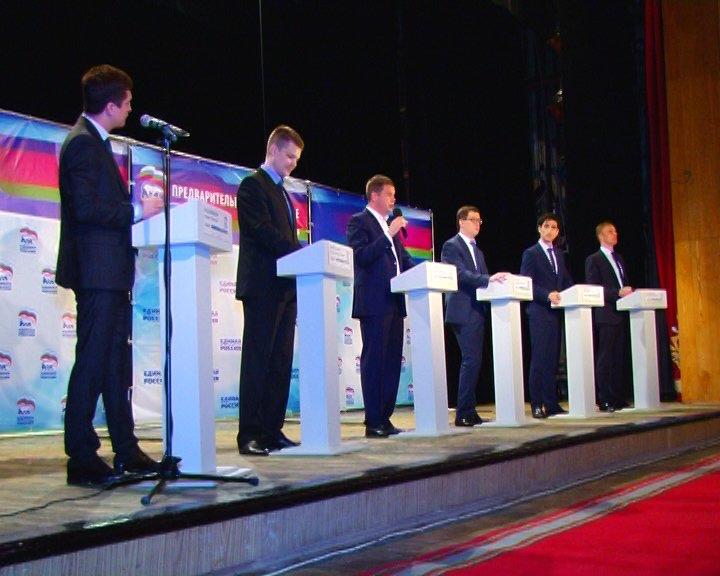 Дебаты 3