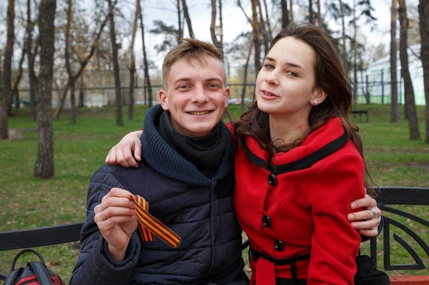 В Белгороде стартовала акция «Георгиевская ленточка», фото-5