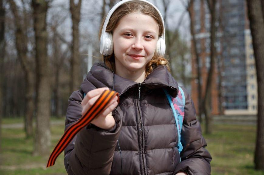 В Белгороде стартовала акция «Георгиевская ленточка», фото-9