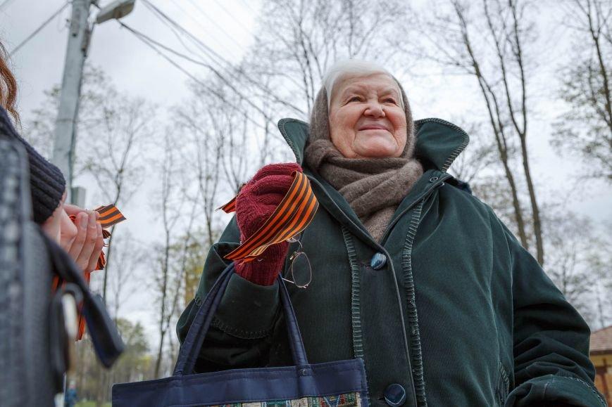В Белгороде стартовала акция «Георгиевская ленточка», фото-13
