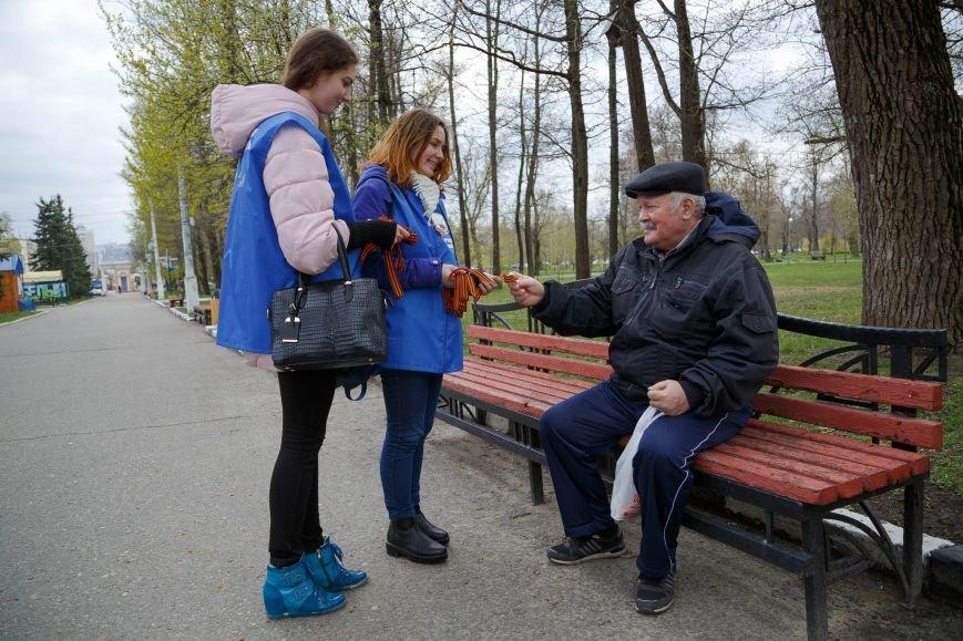 В Белгороде стартовала акция «Георгиевская ленточка», фото-10