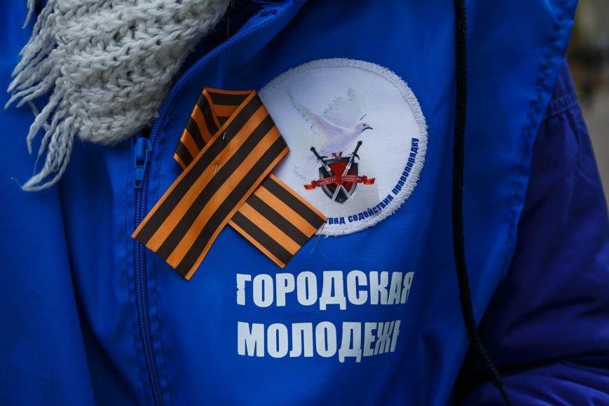 В Белгороде стартовала акция «Георгиевская ленточка», фото-11