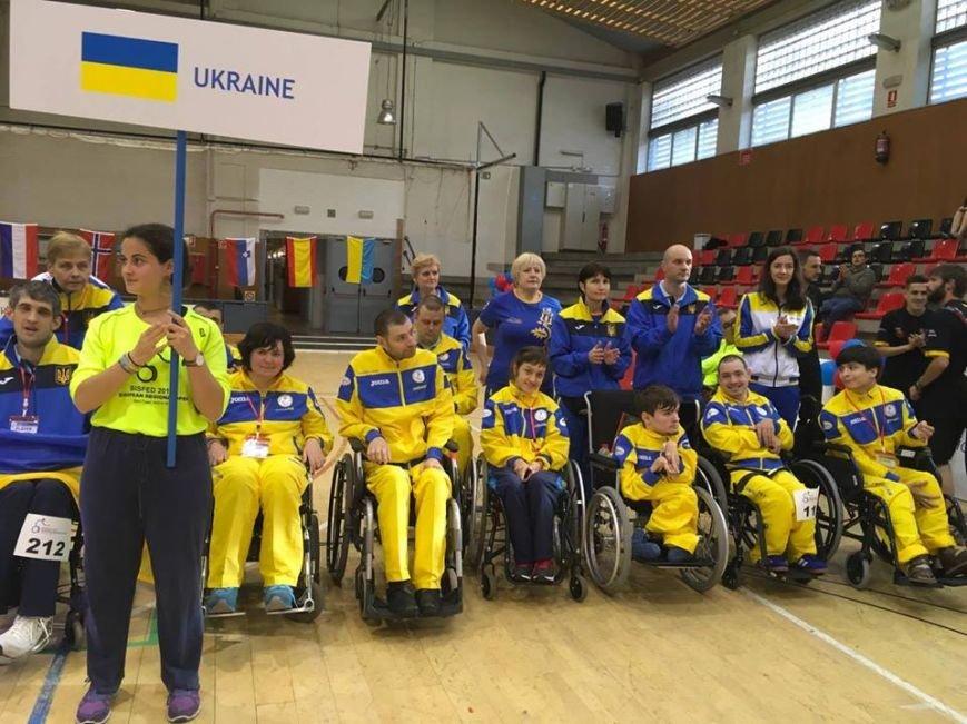 Никопольские ребята из  спортивного клуба инвалидов «Аква» приняли участие в европейском турнире по боччи, фото-1