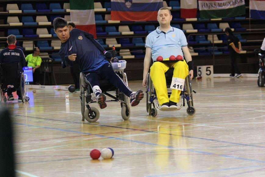 Никопольские ребята из  спортивного клуба инвалидов «Аква» приняли участие в европейском турнире по боччи, фото-5