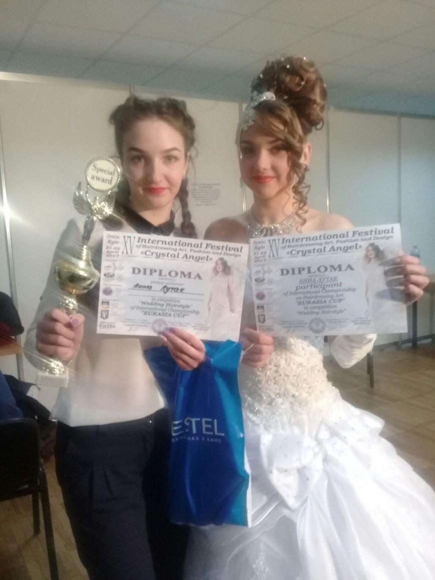 Бахмутские «мастера красоты» заняли призовые места на Международном фестивале, фото-1