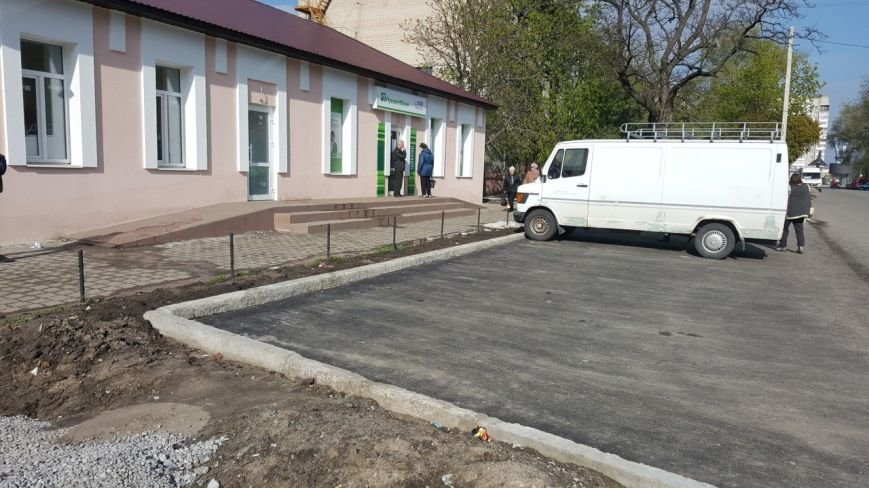 Новомосковск 0569 новій 1