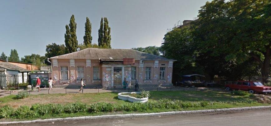 Новомосковск 0569 старое