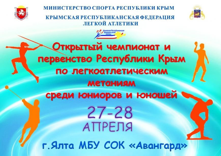 метания1
