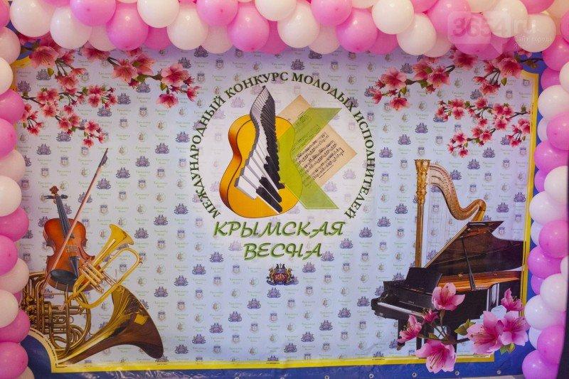 Юбилейный фестиваль-конкурс «Крымская весна» в Ялте открыл двери для  новых талантов, фото-1