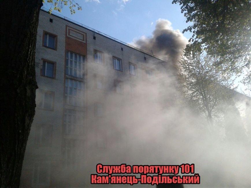 Пожежа у гуртожитку ПДАТУ, фото-1