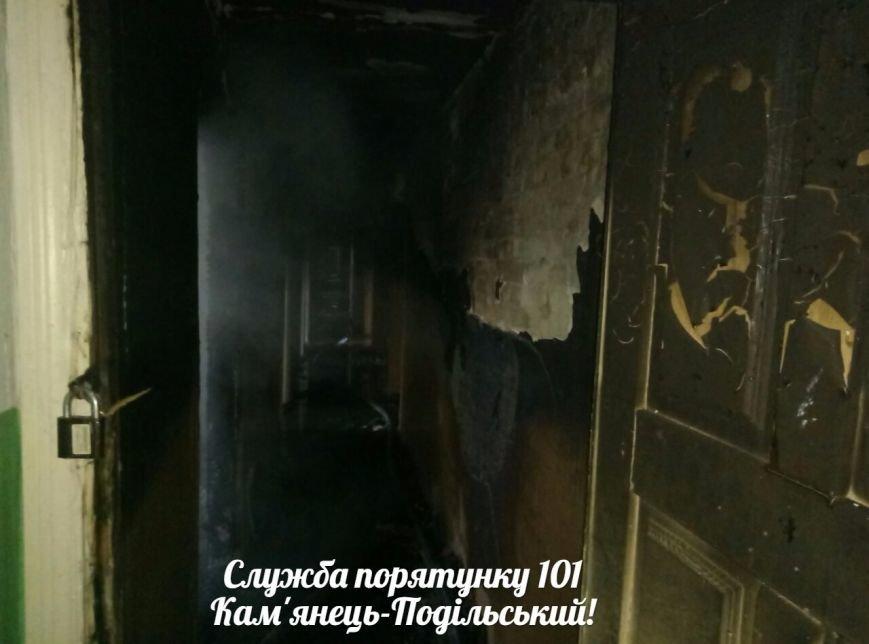 Пожежа у гуртожитку ПДАТУ, фото-2