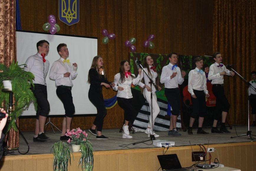 Регіональні змагання серед загонів юних інспекторів руху (КВК ЮІР), фото-2
