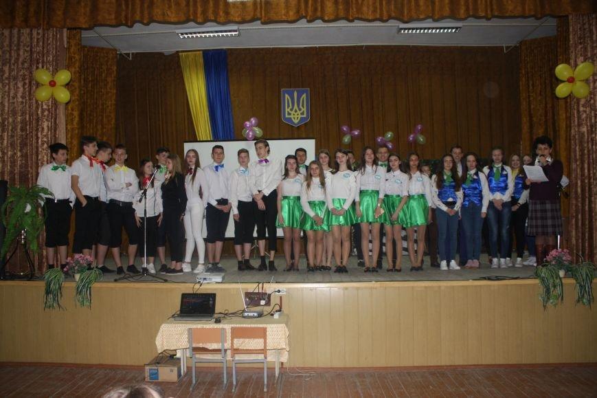 Регіональні змагання серед загонів юних інспекторів руху (КВК ЮІР), фото-1