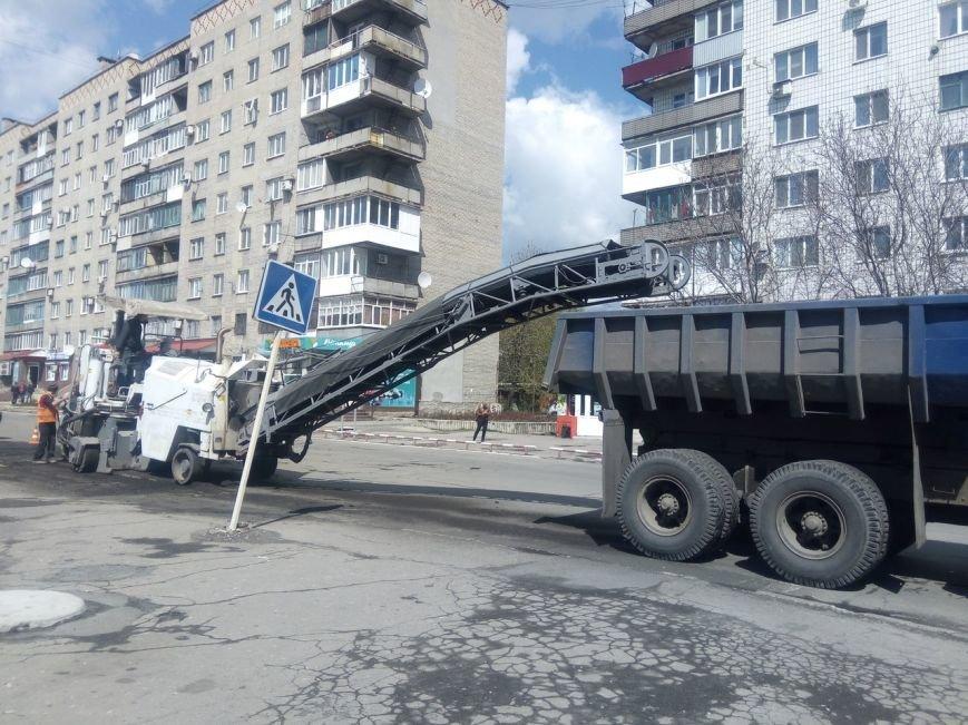 В Покровске подготавливают дороги к ремонту (ФОТОФАКТ), фото-4