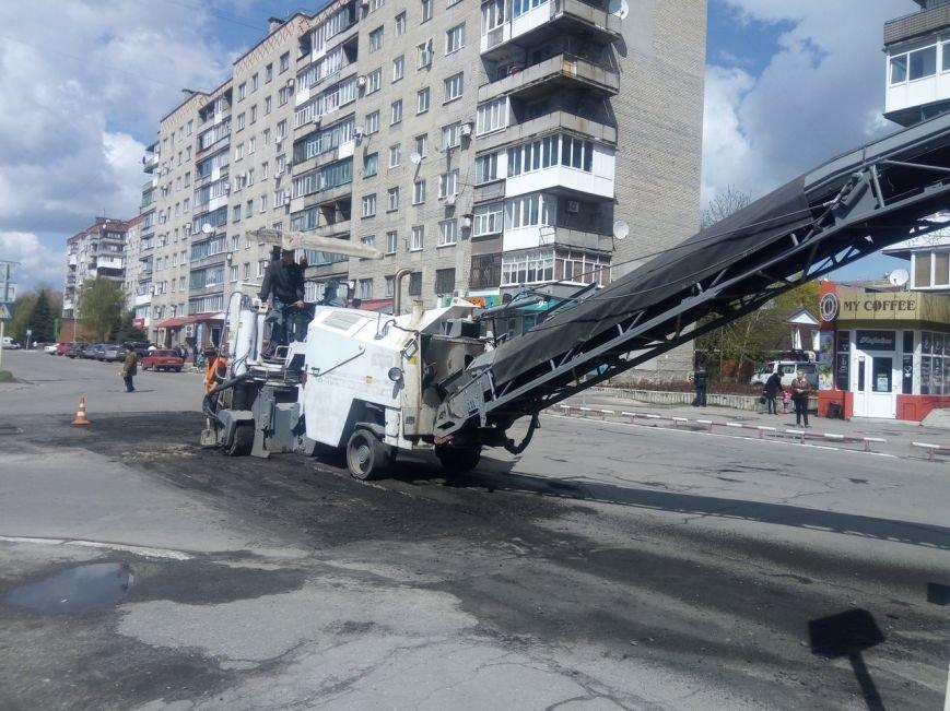В Покровске подготавливают дороги к ремонту (ФОТОФАКТ), фото-3