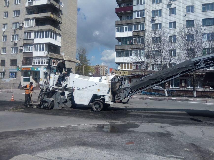 В Покровске подготавливают дороги к ремонту (ФОТОФАКТ), фото-1