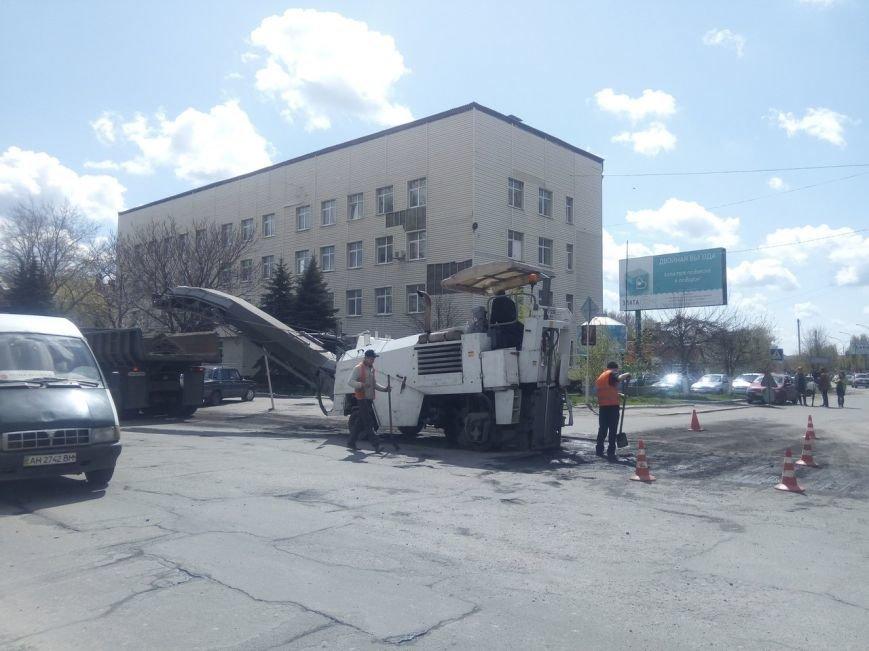 В Покровске подготавливают дороги к ремонту (ФОТОФАКТ), фото-2