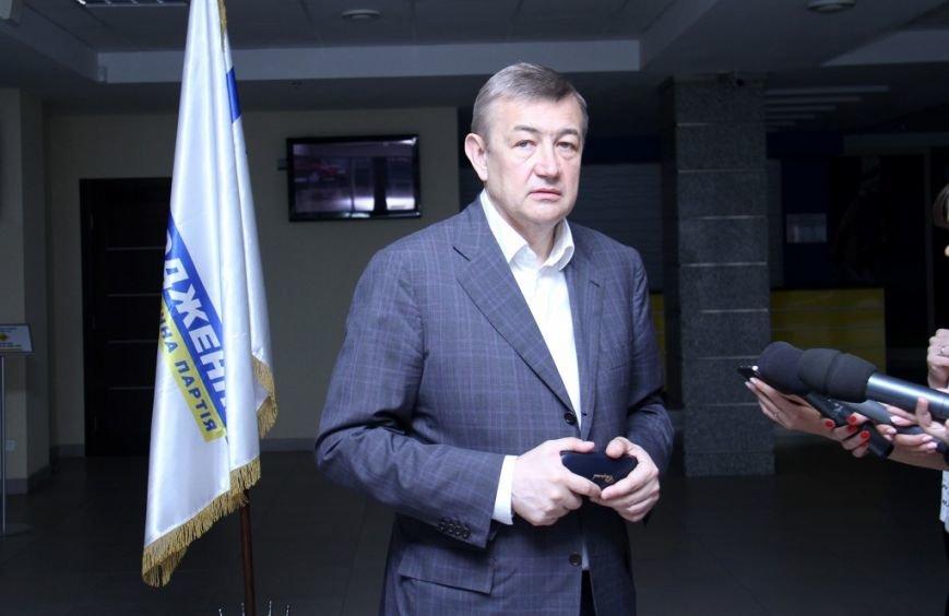 Глава Харьковского облсовета потратил за год больше двух миллионов гривен (ФОТО), фото-1
