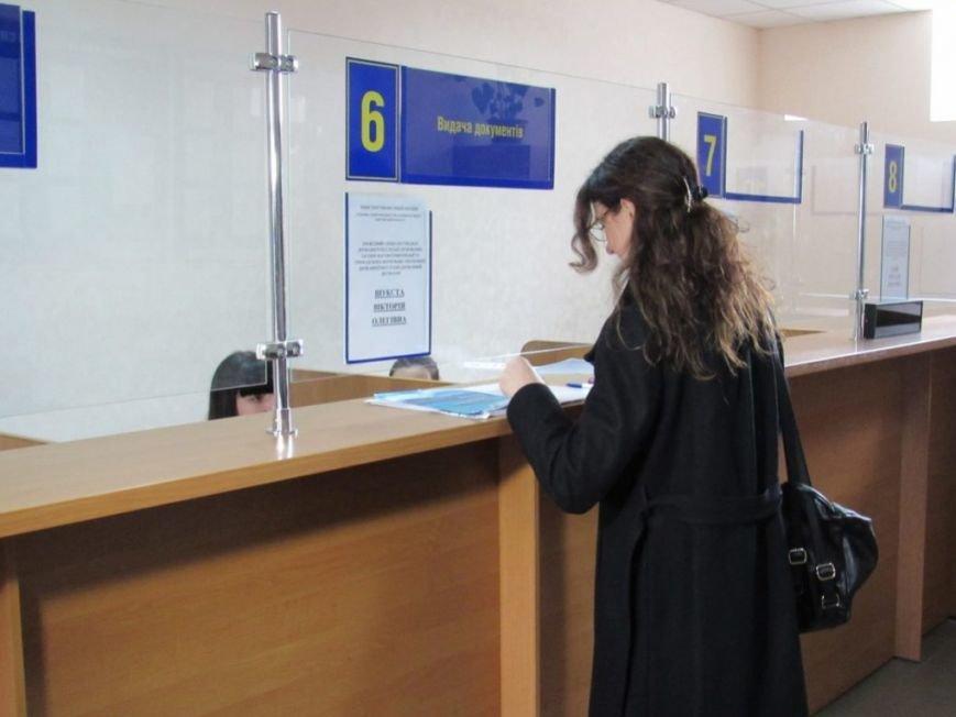 У Херсоні відкрився сервісний центр по наданню послуг у сфері держреєстрації громадських формувань та друкованих ЗМІ, фото-2