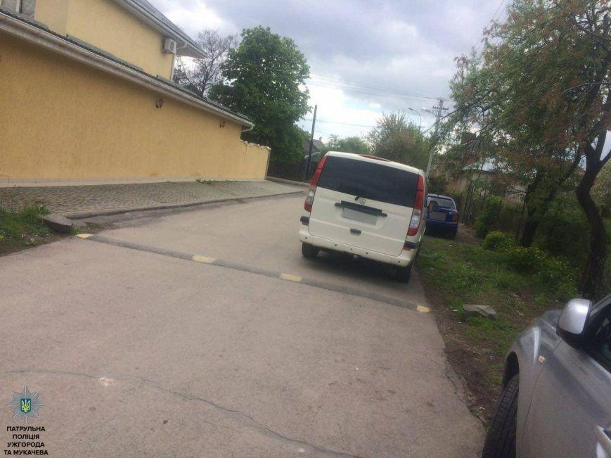 В Ужгороді на Плєханова чоловік з пістолетом погрожував фізичною розправою своєму знайомому: фото, фото-3