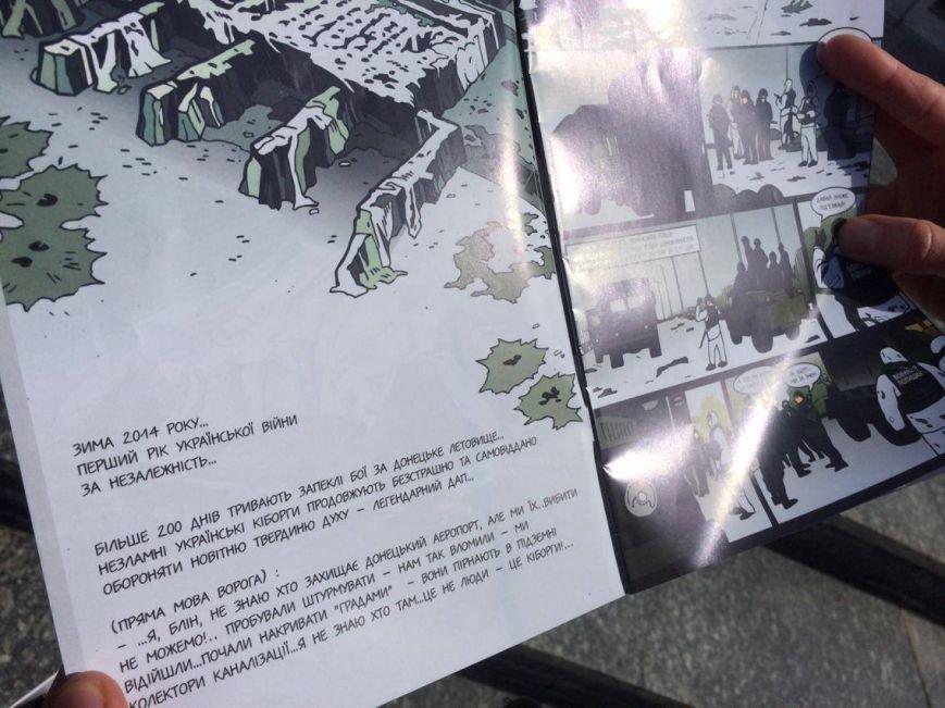В Мариуполь завезли 7 тонн книг о разных периодах истории Украины (ФОТО, ВИДЕО), фото-8